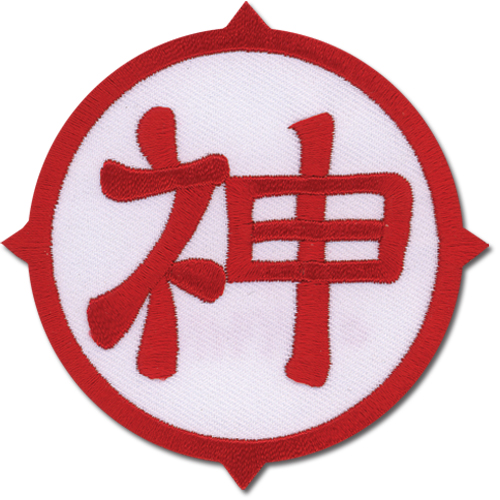 Yesanime Dragon Ball Z Kami Mark Patch