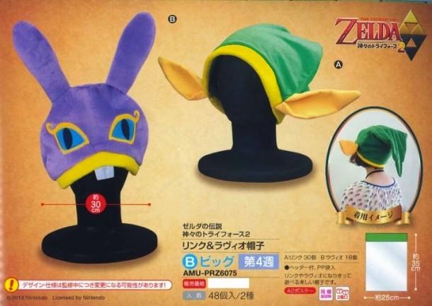 zelda no densetsu: kamigami no triforce