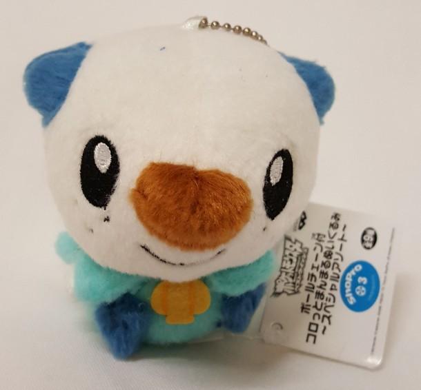 Oshawatt Pokemon Best Wishes #1 Banpresto Plush Key Chain