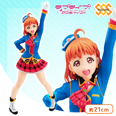 Chika Takami NEW SSS Figure HAPPY PARTY TRAIN lovelive Sunshine