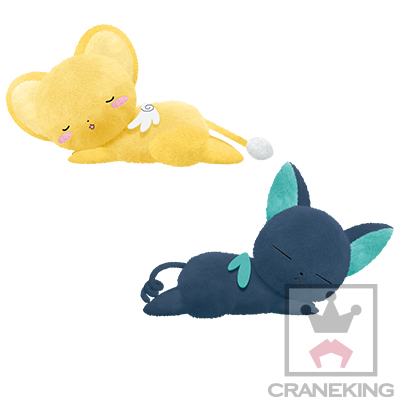 Cardcaptor Sakura Kero Keroberos with Doughnut Mini Plush Stuffed Toy 10cm