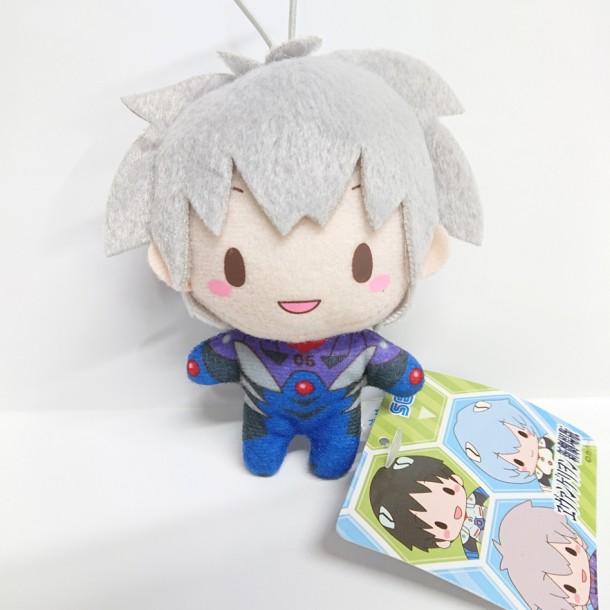 Neon Genesis EVANGELION Kaoru Nagisa Plush doll Stuffed toy mascot